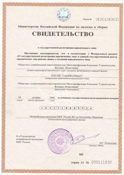 Договор поручения: оплата вознаграждения поверенного